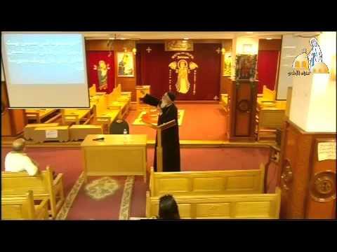 ما بين الساقى والخباز - القمص ارميا بولس