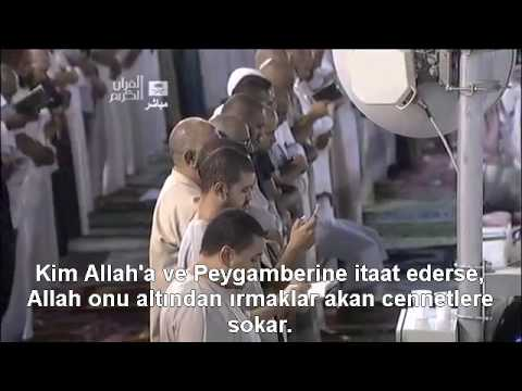 Fetih Suresi Kabe İmamı Shuraim / Sudais  Türkçe Altyazılı Mealli