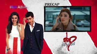 Pyaar Lafzon Mein Kahan Episode 68 Promo