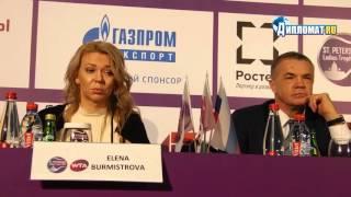 Оргкомитет St. Petersburg Ladies Trophy