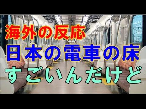 外国人夫婦「ヤッタ-!誕生日は大好きな日本の回転寿司でハッピーバースデー!」海外の反応