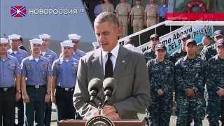 Обама ждет, что Москва перестанет поддерживать Асада