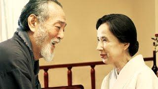 過去を封印して生きてきた年老いた女性を主人公に、日本を代表する名優...