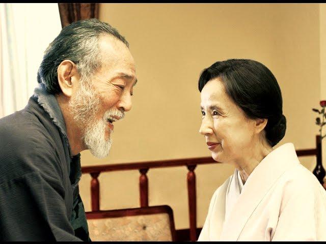 八千草薫×仲代達矢ら名優が共演!映画『ゆずり葉の頃』予告編