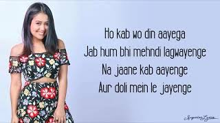 Yaad Piya Ki Aane Lagi Lyrics - Neha Kakkar | Divya Khosla Kumar