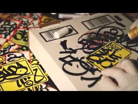 ACROE (Part 1) - Egg Shell Stickers x Element Tree