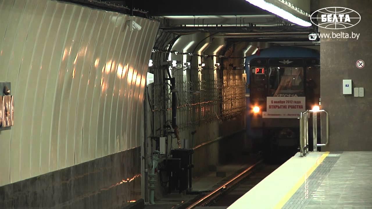схема метро минск гум