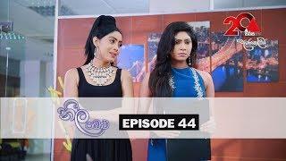 Neela Pabalu Sirasa TV 19th July 2018 Ep 44 [HD] Thumbnail