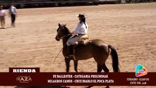 Скачать FZ BALLESTER MILAGROS CAMUS CAT PRELIMINAR FECHA OFICIAL ACCC FERIAGRO FEBRERO 2018