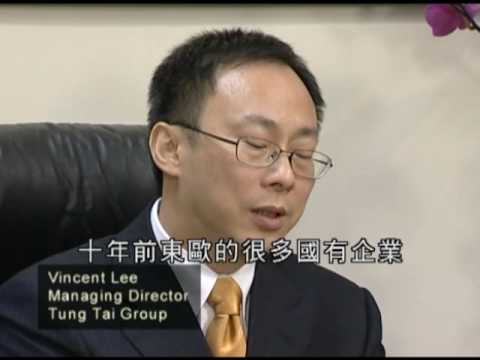 OUHK - Corporate Governance in China (Part 2)