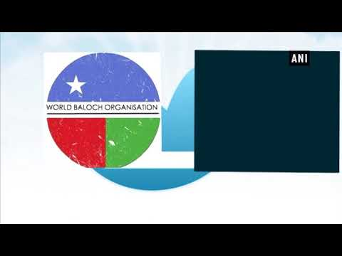 World Baloch Organisation launches mobile awareness campaign