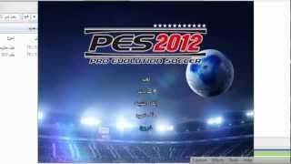 شرح + تحميل لعبة Pro Evolution Soccer 2012 full عربية