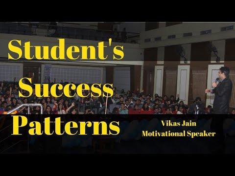 Student's Success Pattern | Indian Education System | Vikas Jain (Hindi)