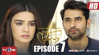 Naulakha | Episode 7 | TV One Drama | 18 September 2018