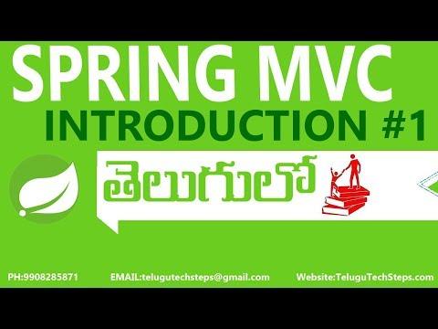 spring-mvc-tutorial-for-beginners-|-an-introduction-to-spring-mvc-framework-in-telugu-(తెలుగులో)-#1