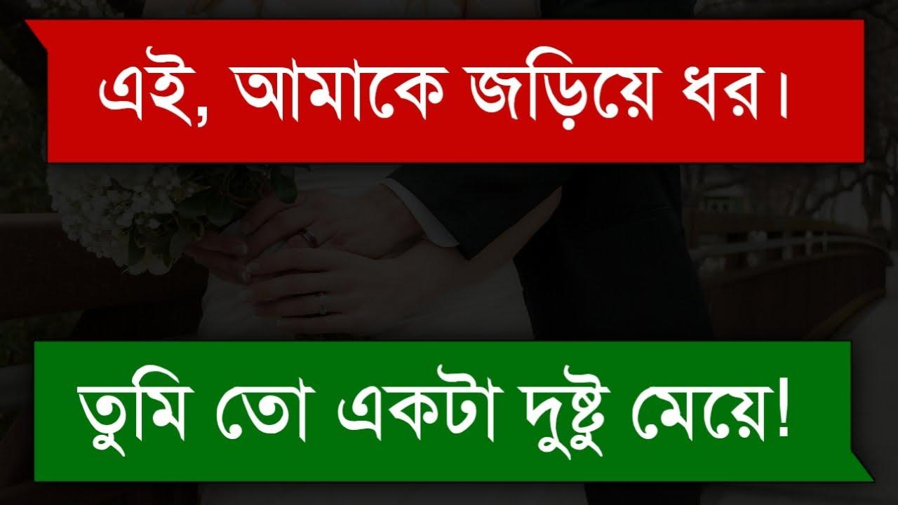 ওয়াইফাই With গার্লফ্রেন্ড || Romantic love Story || Tanvir's Voice