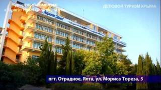 Курортный комплекс Ripario Hotel Group, г.Ялта - Линк - ru