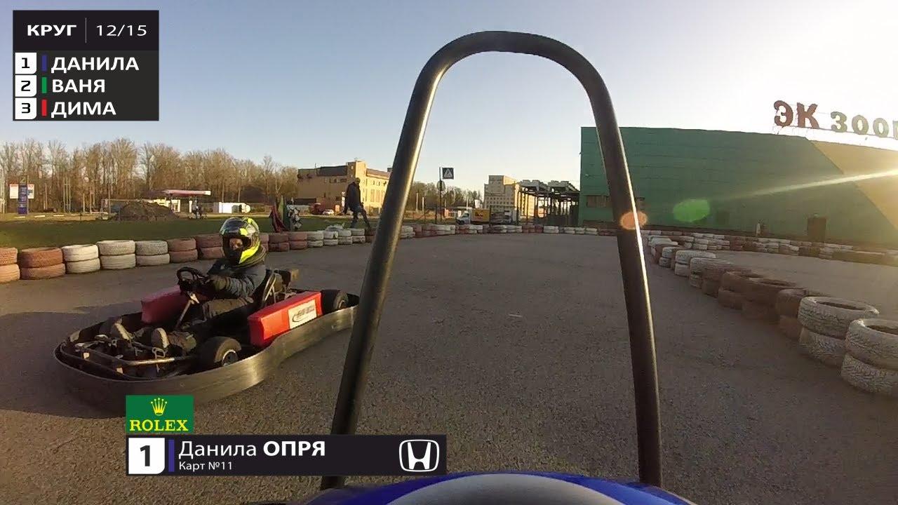 Кубок Поршня 2019 // Данила Опря (onboard) // 11 этап