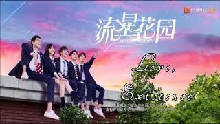 Meteor Garden (2018) OST - Love, Existence - Qiqi Wei