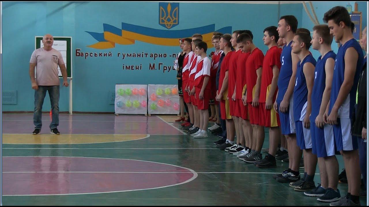 Збройним силам України присвячено