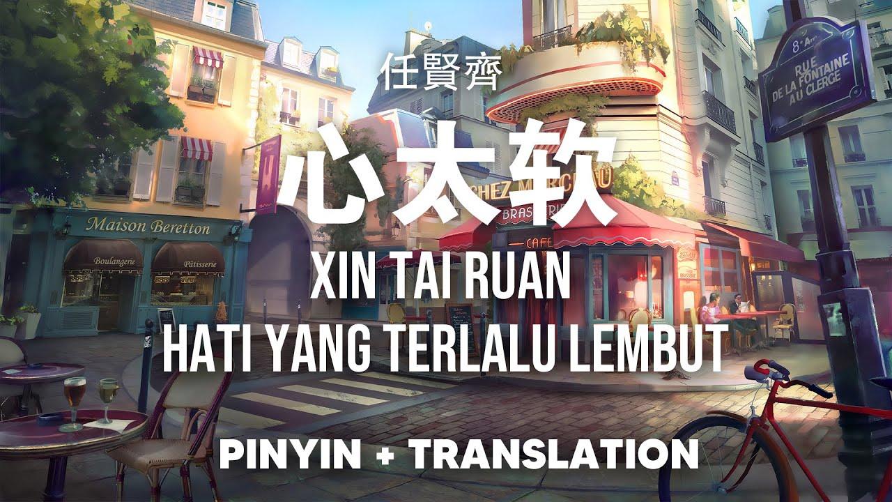 Download 心太软 Xin Tai Ruan - 任賢齊 Richie Ren [Pinyin+Indonesia] Lagu mandarin enak