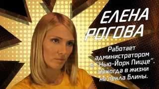 ЦЕПНАЯ РЕАКЦИЯ. 1 СЕРИЯ.