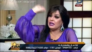 فيفي عبده تعتذر عن تصريحاتها عن ارتفاع سعر البنزين | في الفن