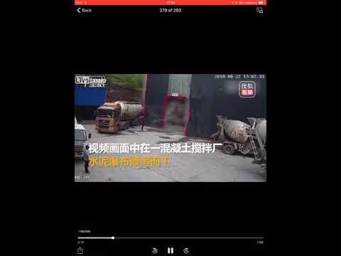 Жесть!. Страшная смерть на работе в Китае!.