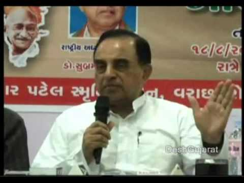 Dr Subramanian Swamy press conference in Surat, Gujarat 2 2 2