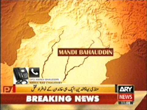 ARY News 9 qatal DPO Abdurab choudry Mandi Bahaudd...