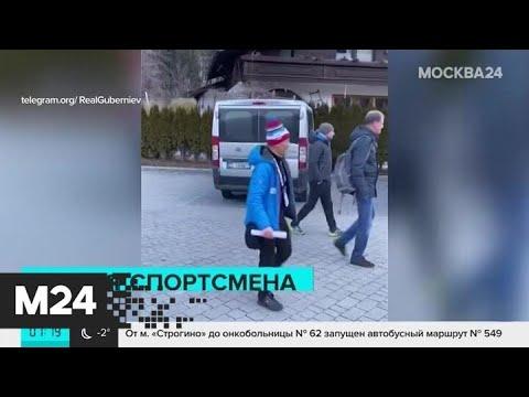 Губерниев сравнил ситуацию вокруг биатлониста Логинова с делом журналиста Голунова - Москва 24