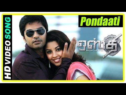 Osthi Tamil Movie Scenes | Pondaati song | Simbu beats Jithan Ramesh | Sonu Sood | Vijayakumar