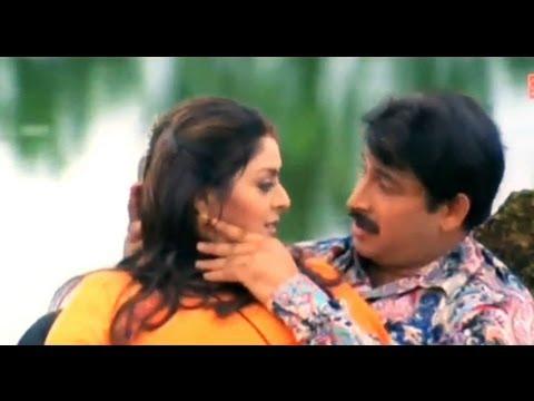 Janam Janam Ki Jud Gail Bandhan [Bhojpuri Video Song] Tu Hamaar Hau