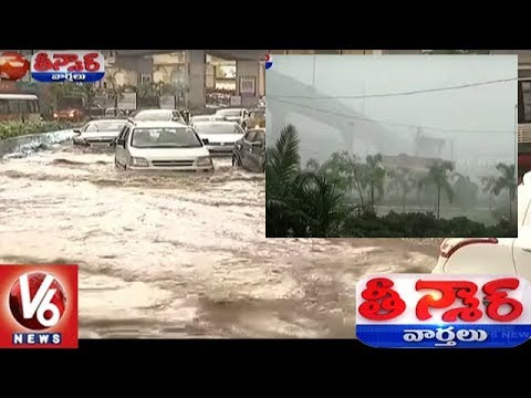 Heavy Rains And Strong Wind Cause Massive Traffic Jams In Hyderabad City | Teenmaar News