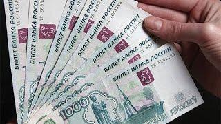 Положительная динамика: зарплаты бюджетников  продолжают расти