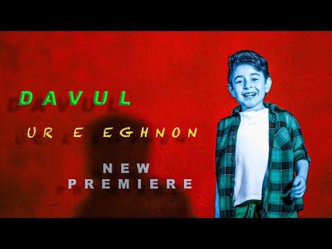 Davul - UR E EGHNON (2020)