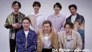 anan2139号(2019年2月13日発売)「オトコノカラダ」特集に、DA PUMPの...