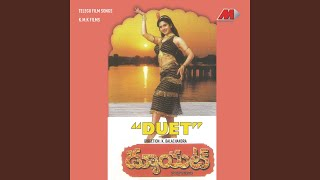Vendimabhu Therumeeda Free MP3 Song Download 320 Kbps