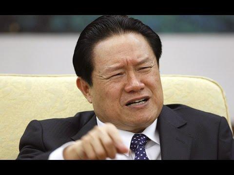 Zhou Yongkang: 9 Things You Must Know | China Uncensored