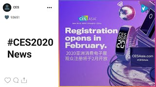 #CES2020 Hot Updates: CES 2020 may be over but that doesn't mean you have to wait all year to see