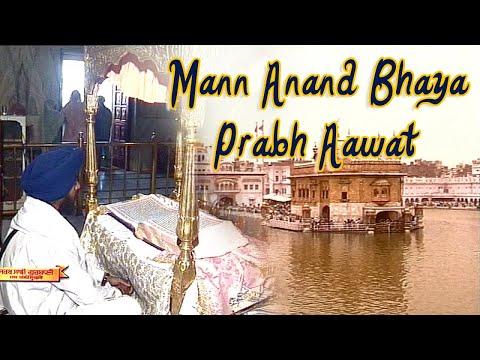 Madan Bala Sindhu Harinder Musafir - Mann Anand Bhaya Prabh Aawat | Shabad Gurbani Kirtan