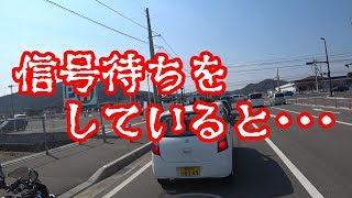 宮崎の交差点で【過失10:0】事故は突然やってくる thumbnail