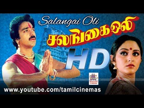 Salangai Oli Movie |