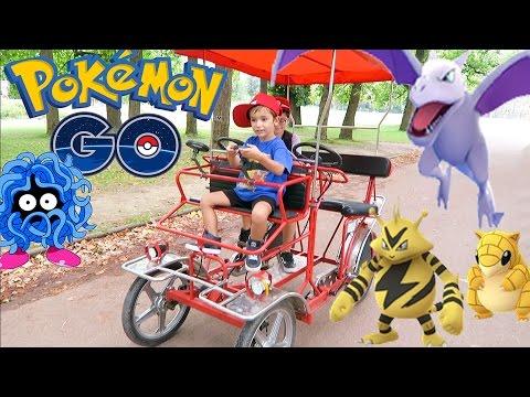 VLOG - CHASSE aux POKEMON en ROSALIE - Pokemon Go Parc de la Tête d'Or