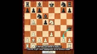 Дебютные катастрофы 6. Дебют Ларсена 1.b3, Атака Нимцовича-Ларсена (встроенные субтитры). HD(http://www.grinis.de/chessviewer/larsen-eroeffnung-larsens-opening.htm - Дебют Ларсена / Larsen's Opening Поддержите канал eugnis22!, 2014-01-30T06:11:01.000Z)