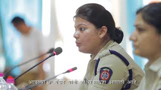 MPSC Documentary Initiative of IPS Vinita Dist Suptd of Police Bhandara Police
