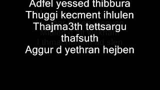 Avava Inouva Sous Titrée ⴰⵠⴰⵠⴰ ⵉⵏⵄⵓⵠⴰ ⵏ ⵉⴸⵉⵔ