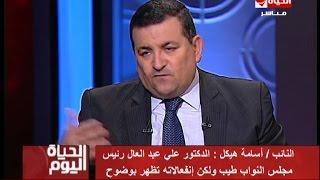 أسامة هيكل: 'شهر العسل بين الحكومة والبرلمان خلص'  (فيديو)