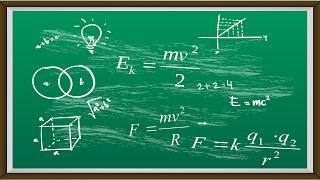 Детская загадка глазами физика.  Что тяжелее?
