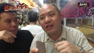閪吱的美食家 - 嘉樂冰室,膽固醇嘅死亡遊戲 20160826